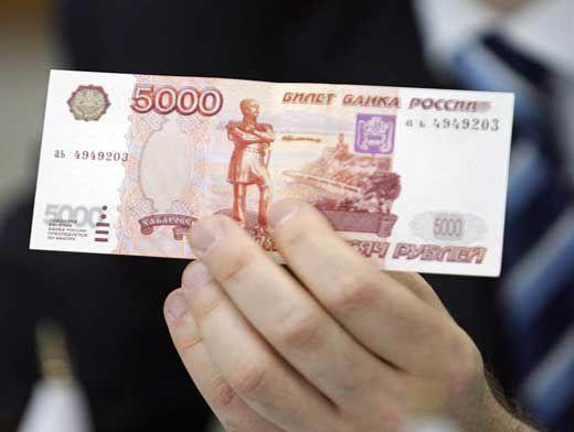 Сбербанк россии пенсионеры могут быть поручителями