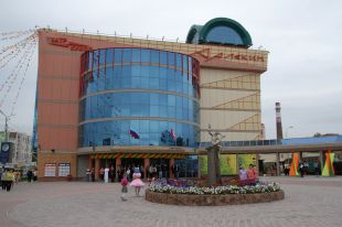Театр «Арлекин»