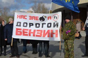 Омичи протестуют против повышения цен