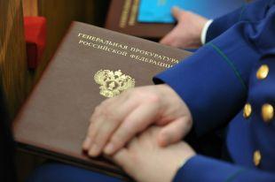 Прокуратура заинтересовалась несколькими договорами по оказанию юридических услуг.
