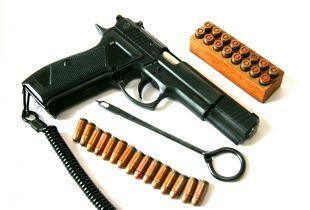 Травматический пистолет.