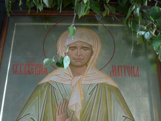 Икона святой Блаженной Старицы Матроны Московской из ...