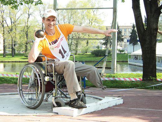 знакомство с инвалидами в петербурге