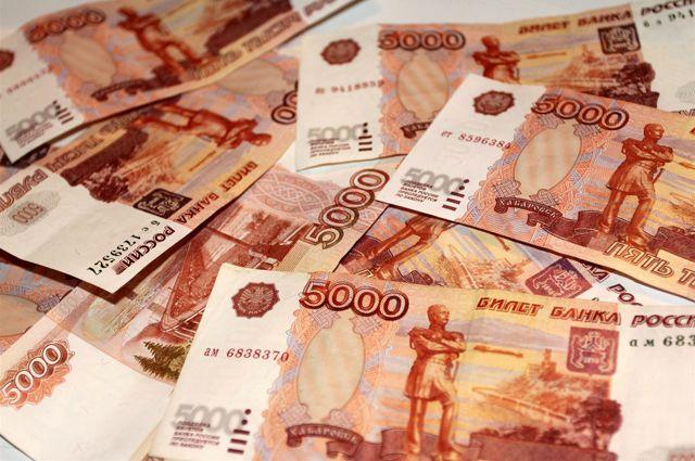 подруга заняла деньги народный банк кредит онлайн заявка рефинансирование