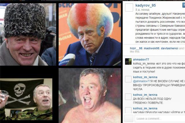 Глава Чечни выставил в своем Инстаграме «фотожабу» на Владимира Вольфовича.