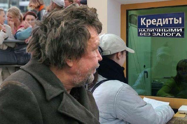 Люди стараются прийти к банку пораньше, чтобы занять «живую» очередь