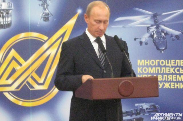 Владимир Путин во время прошлого визита на КБП