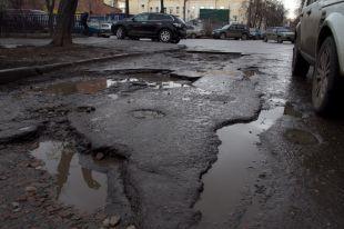 Эти средства в том числе пошли бы и на ремонт дорог.
