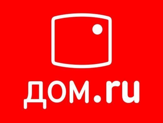 «ДОМ.RU БИЗНЕС»