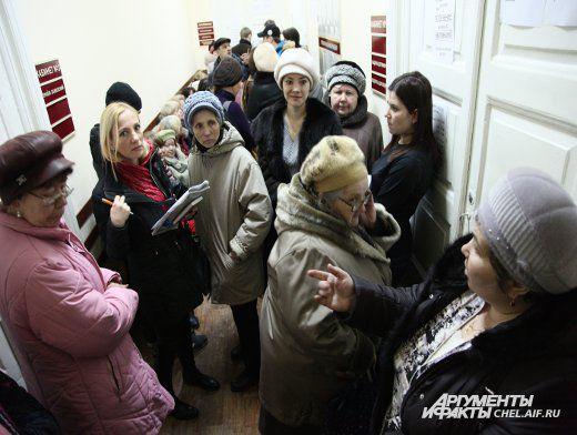Очереди в челябинские Центр приватизации