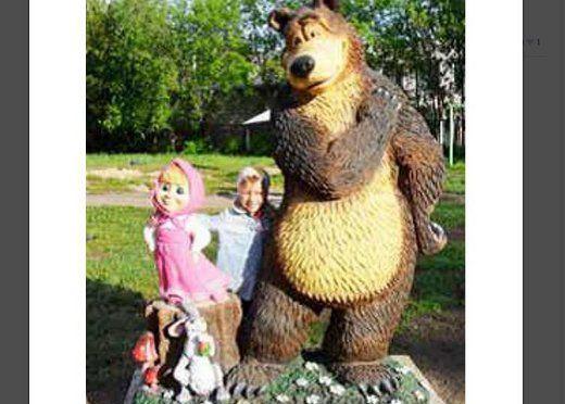Памятник «Маша и Медведь»