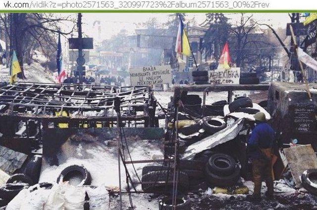 Боррикады на улице Грушевского в Киеве