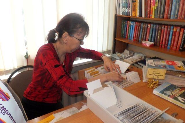 «Бумажный брокер» Алла Праксина уверена, библиотекарь должен быть универсальным специалистом.