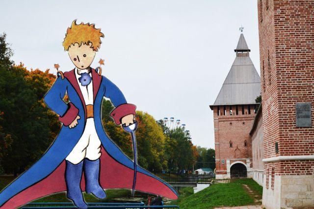 В эти выходные маленьким смолянам предлагают путешествие в компании Маленького Принца.