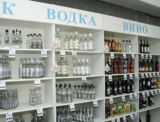 Казахстан Уральск Оптовые Базы Табачных Изделий