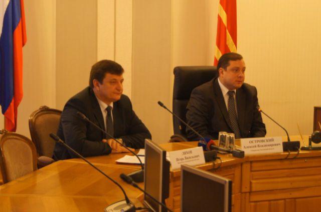 Алексей Островский и Игорь Ляхов на пресс-конференции после заседания облдумы.
