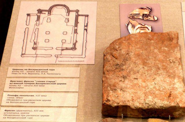 Церковь на Воскресенской горе. Из экспозиции Смоленского музея.
