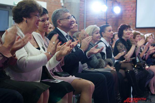 Мероприятие посетил глава Перми Игорь Сапко.