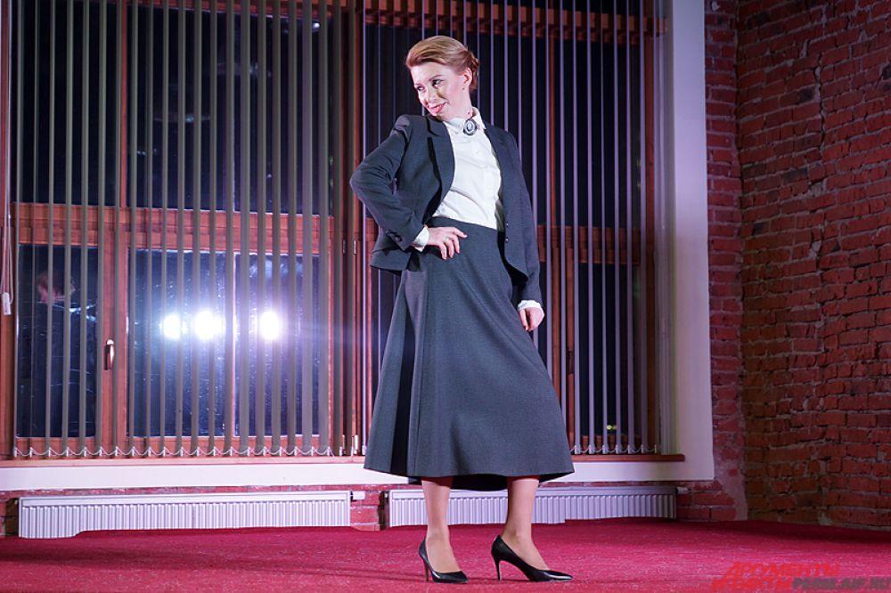 Педагоги Перми приняли участие в модном дефиле.