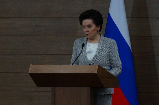 Наталья Комарова обращается к общественности.