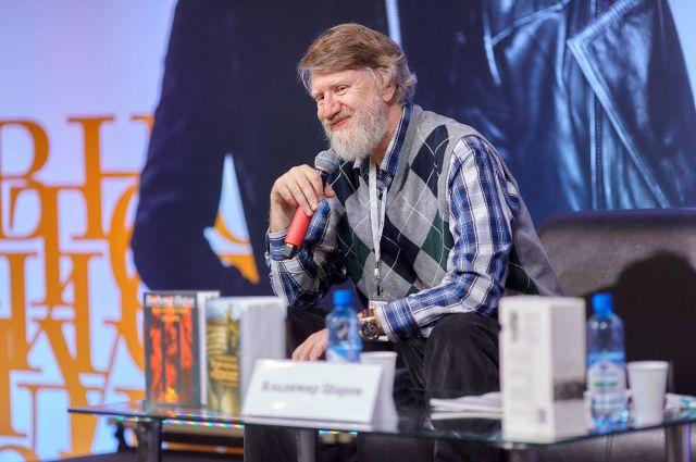 Владимир Шаров.