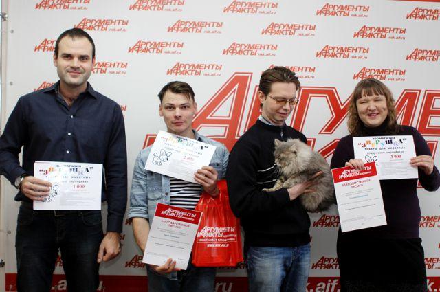 Победители конкурса «Мой питомец».