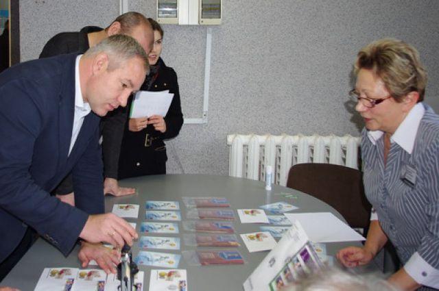 Гашение почтовых марок в Калининграде.