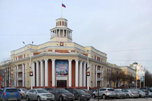 Администрация г. Кемерово.