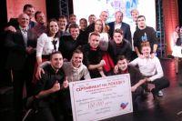 Чемпионом лиги 9 сезона КВН в Калининграде стала «Сборная Взморья».