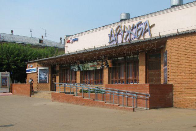 Кинотеатры давно нуждались в ремонте.
