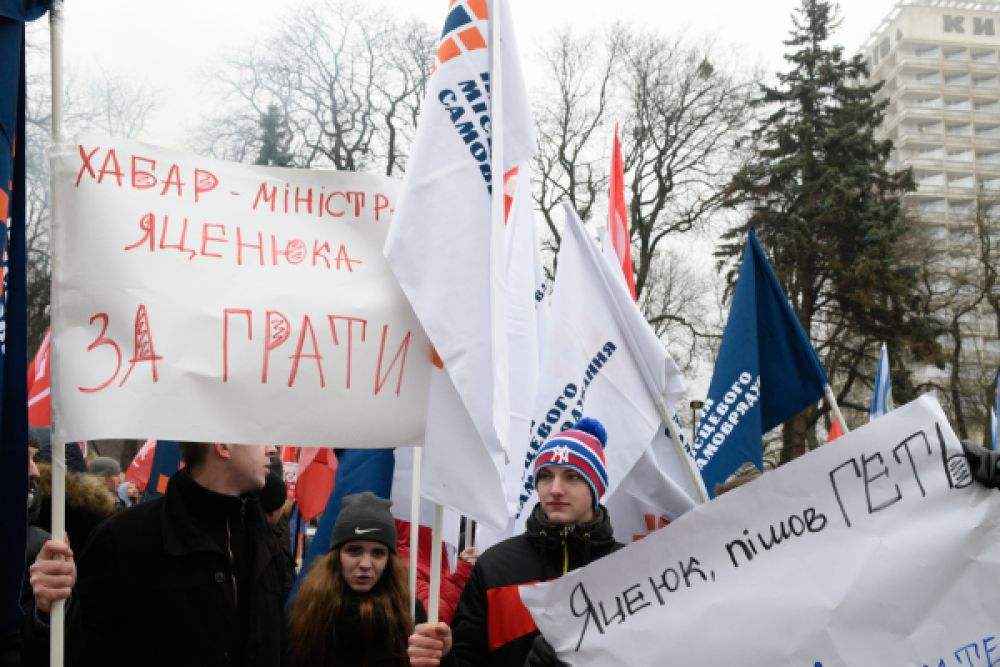 Лозунги и плакаты участников митинга.