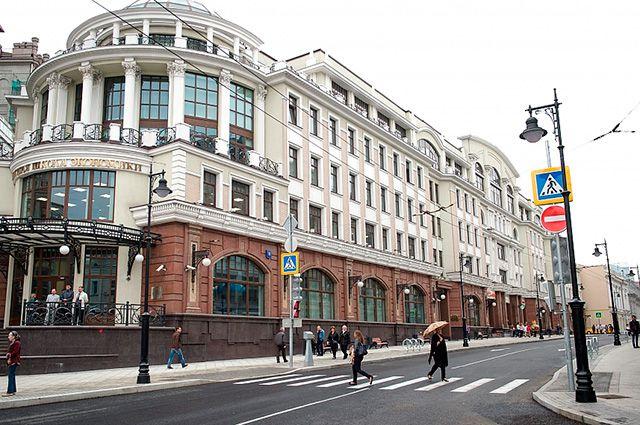 Отреставрированная улица Мясницкая.