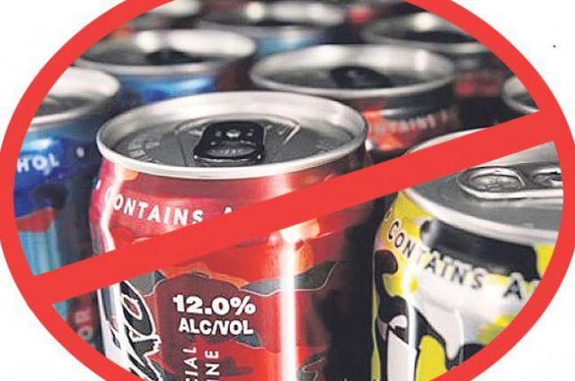 Слабоалкогольные энергетики теперь под запретом
