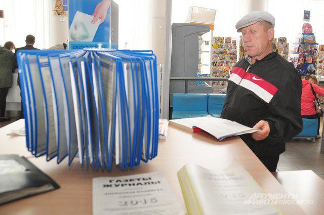 Воспитанники детских домов и домов престарелых будут получать познавательные печатные издания.