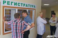 Пациенты хотят без проблем записаться на приём к врачу.