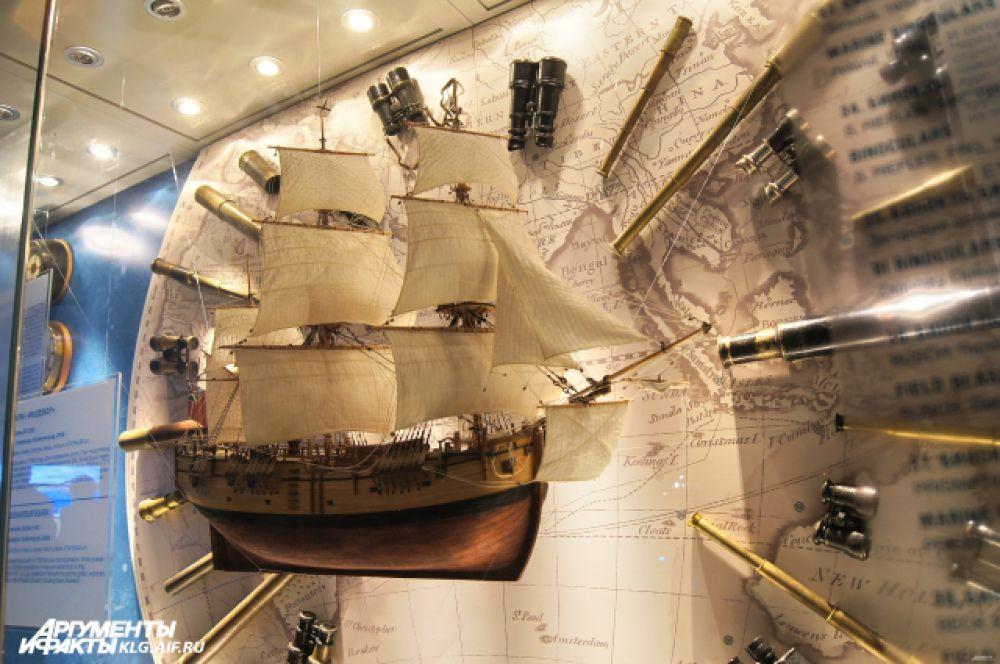 На выставке можно познакомиться с открытиями, сделанными российскими учёными, путешественниками и моряками.