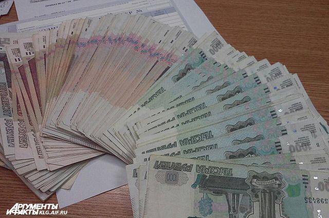 С осуждённой взыскали 1 млн 120 тысяч рублей в счёт возмещения причиненного материального ущерба.