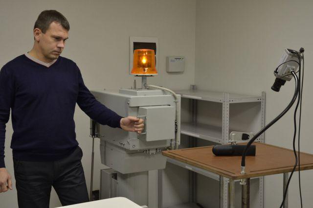 В лаборатории будут работать сотрудники, которые допущены к самостоятельной работе в Кемеровском отделе инспекции радиационной безопасности.
