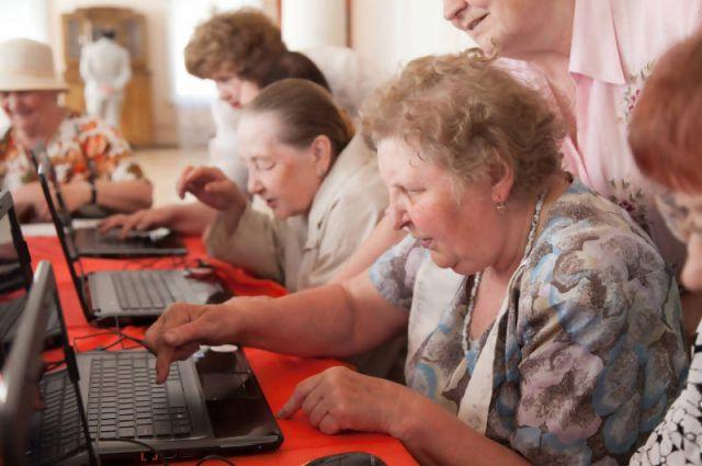 Бесплатные компьютерные курсы для пенсионеров в пскове