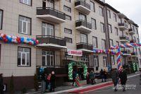 В новый дом №6 по улице Петрова в городе Малгобеке из аварийного жилья переедут 150 человек.