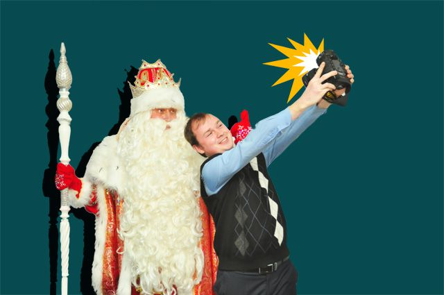 А у вас есть фото с Дедом Морозом?
