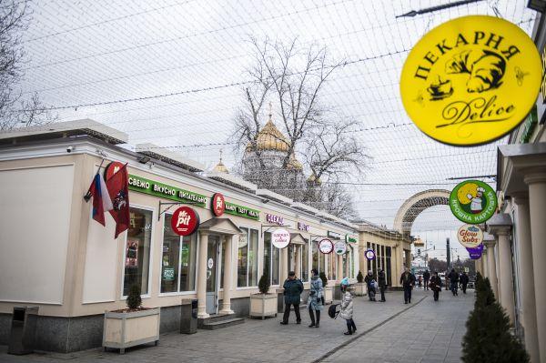Аналогичные павильоны у метро Кропоткинская