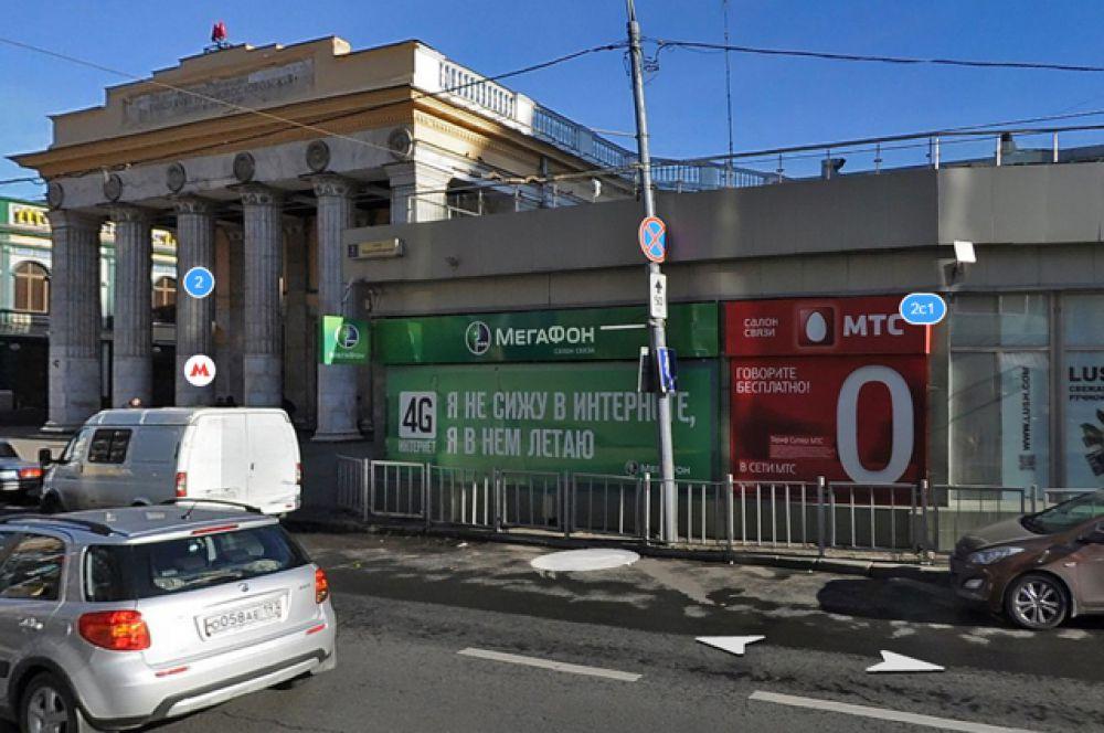 Здание у метро Новослободская