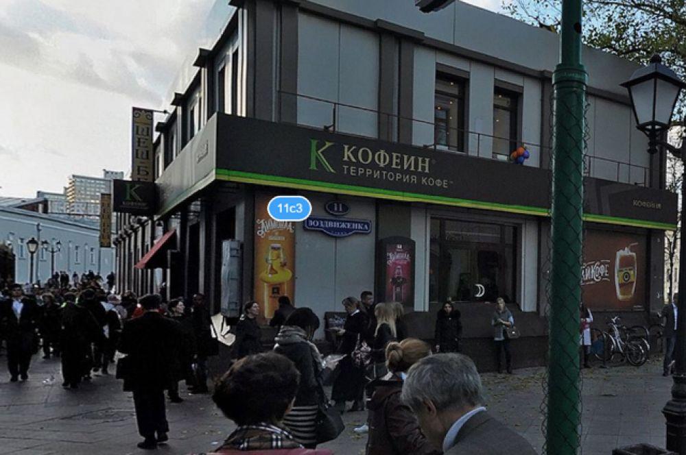 Здание ресторана «Шеш-Беш» напротив Арбатской
