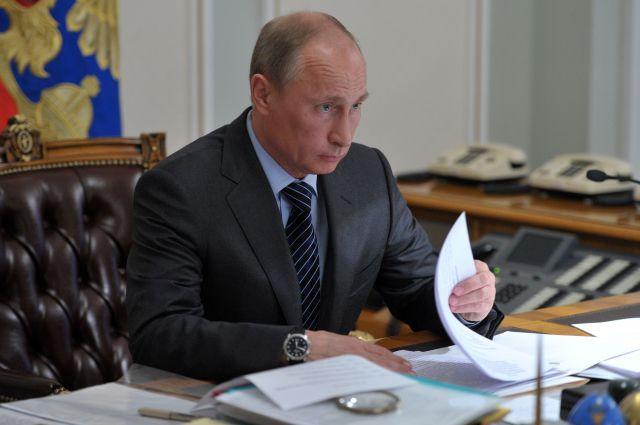 Владимир Путин подписал бюджет на следующий 2016