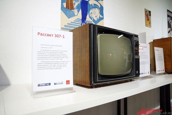 Телевизор «Рассвет-307-1» 1977 года.