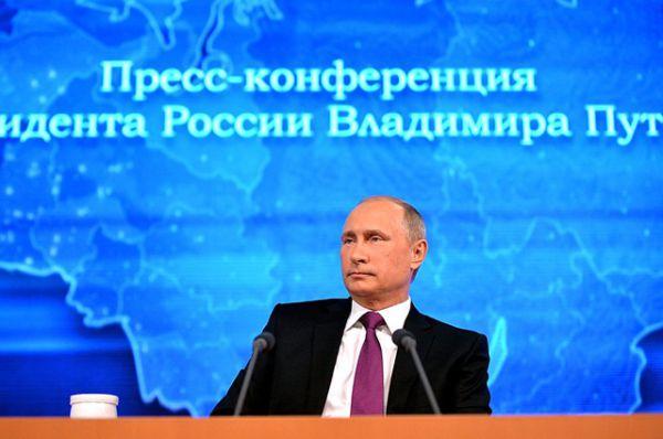 Владимир Путин о конце света: «Я знаю, когда наступит конец света. Через четыре с половиной миллиарда лет».