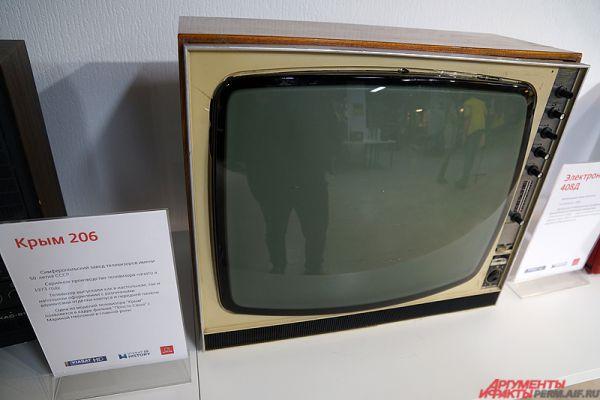 Телевизор «Крым 206» (1973 год).