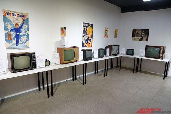 Выставка продлится до 23 января.