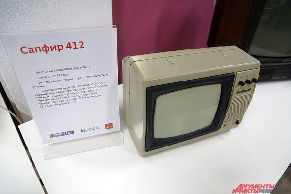 Телевизор «Сапфир 412». Он выпускался с 1983 года.